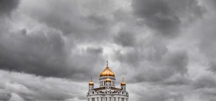 Fotografo paisaje Rusia ciudad monumento arquitectura